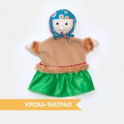 Кукла на руку Баба