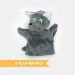 Мягкая игрушка волк купить в интернет магазине