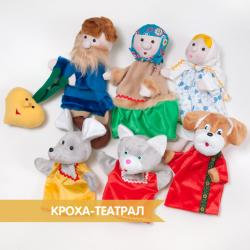 Кукольный театр Репка купить в Москве