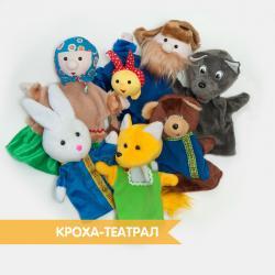Кукольный театр колобок купить в интернет магазине