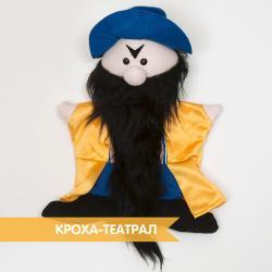 Игрушка Карабас Барабас