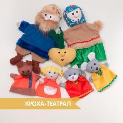Набор Репка для совместной игры детей и взрослых